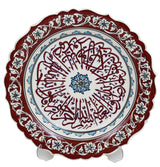 Modefa Islamic Decor Handmade Ceramic Islam Showpiece Plate - Surat Al-Ikhlas Red