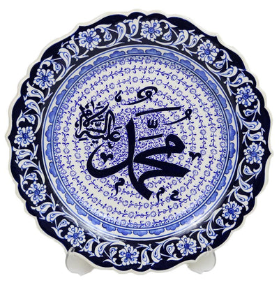 Modefa Islamic Decor Handmade Ceramic Islamic Decor Plate - Muhammad Blue