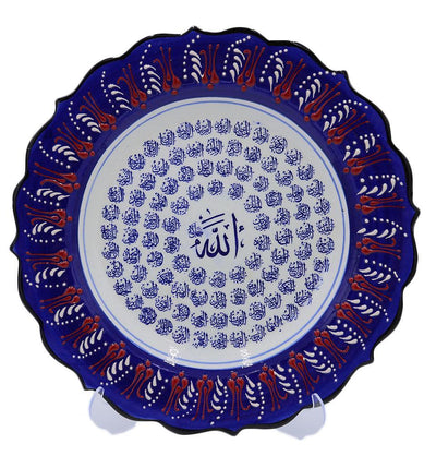 Modefa Islamic Decor Handmade Ceramic Islamic Decorative Plate - 99 Names of Allah Blue / Red