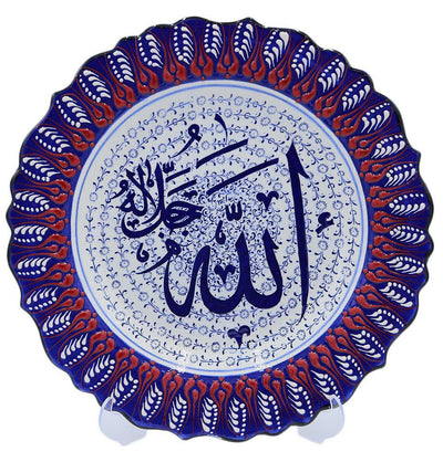Modefa Islamic Decor Handmade Ceramic Islamic Decorative Plate - Allah Blue / Red