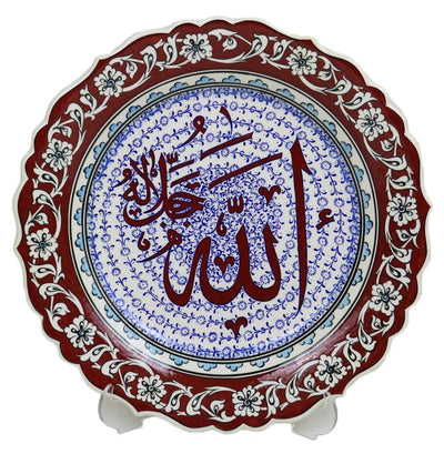 Handmade Ceramic Islamic Decorative Plate - Allah Red