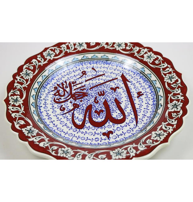Modefa Islamic Decor Handmade Ceramic Islamic Decorative Plate - Allah Red