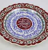 Modefa Islamic Decor Handmade Ceramic Islamic Wall Art Plate - Ayatul Kursi Red