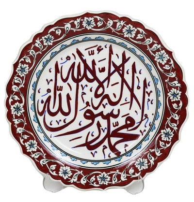Handmade Ceramic Muslim Decor Plate - Tawhid Red