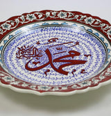Modefa Islamic Decor Handmade Ceramic Muslim Gift Plate - Muhammad Red