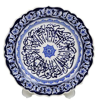 Modefa Islamic Decor Handmade Ceramic Muslim Home Decor Plate - Surat Al-Ikhlas Blue