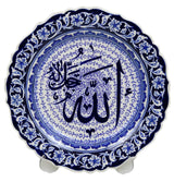Modefa Islamic Decor Handmade Ceramic Turkish Art Plate - Allah Blue