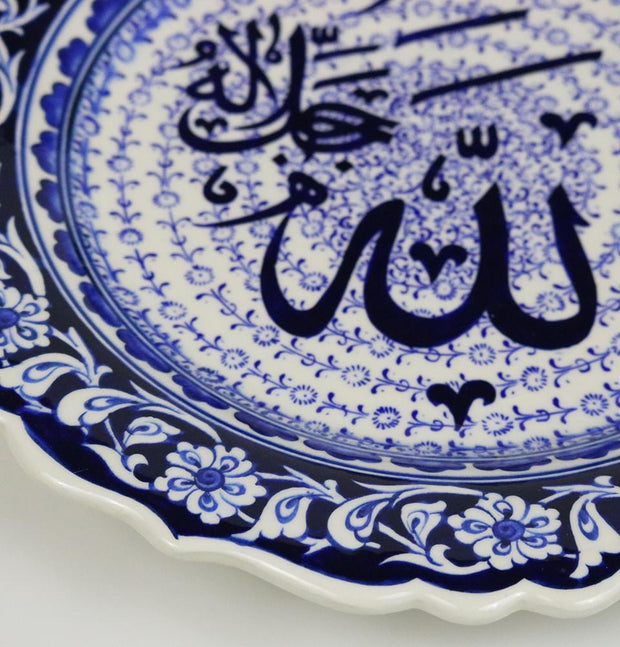 Handmade Ceramic Turkish Art Plate - Allah Blue – Modefa