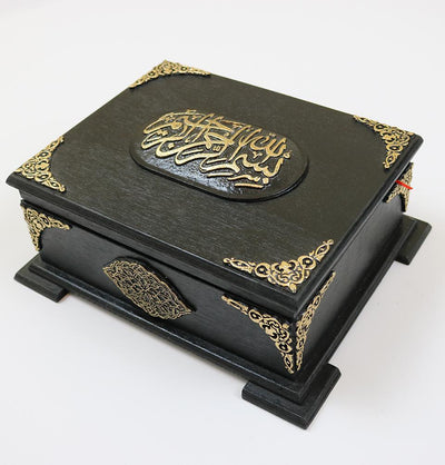 Modefa Islamic Decor Handmade Wooden Luxury Quran Display Box with Quran - Black