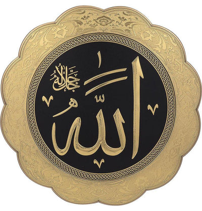 Islamic Decor Decorative Plate Gold/Black Allah 32cm