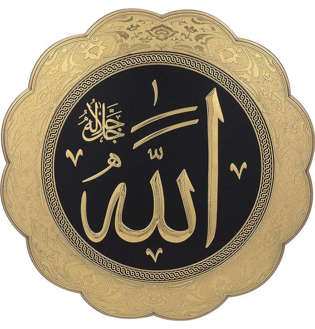 Modefa Islamic Decor Islamic Decor Decorative Plate Gold/Black Allah 32cm
