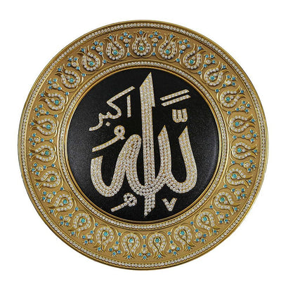 Modefa Islamic Decor Islamic Decor Decorative Plate Gold & Blue Allah 33cm