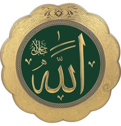 Islamic Decor Decorative Plate Gold/Green Allah 32cm