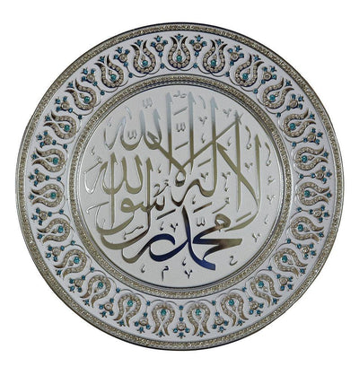 Modefa Islamic Decor Islamic Decor Decorative Plate Silver & Blue Tawhid 33cm
