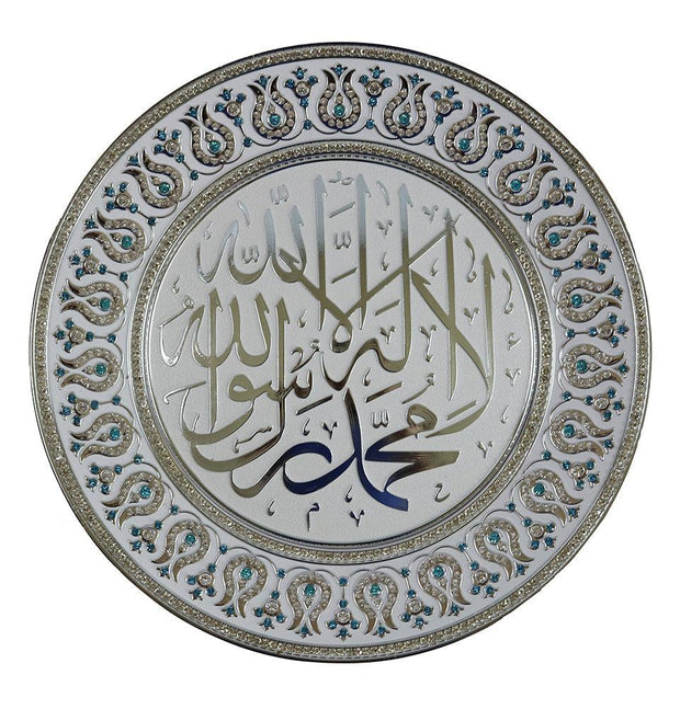 Islamic Decor Decorative Plate Silver & Blue Tawhid 33cm