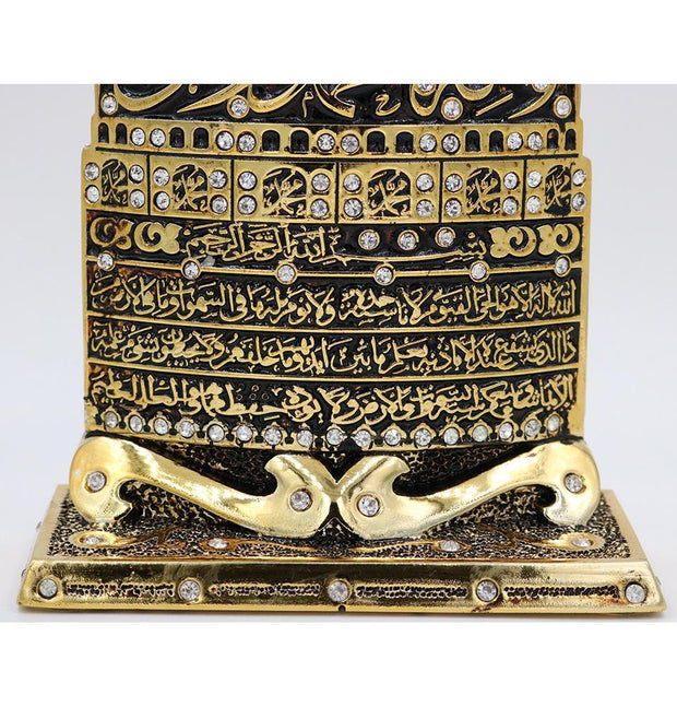 Modefa Islamic Decor Islamic Table Decor Allah & Muhammad Set Gold