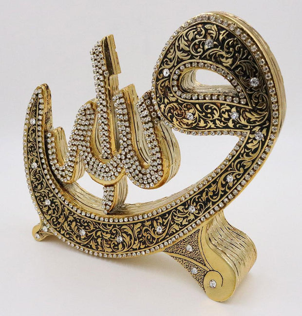 Modefa Islamic Decor Islamic Table Decor Allah & Muhammad Waw Gold