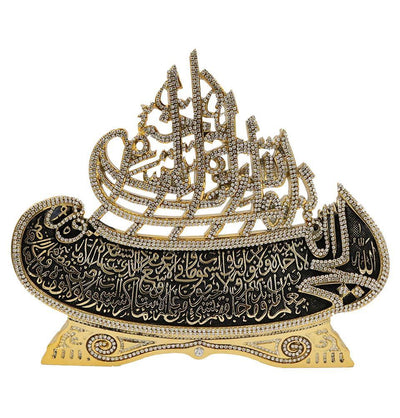 Islamic Table Decor Bismillah & Ayatul Kursi LARGE Boat Gold