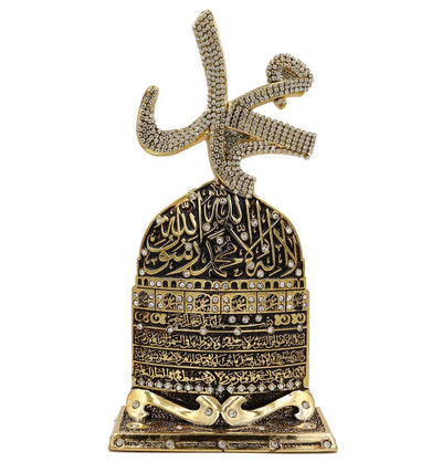 Modefa Islamic Decor Islamic Table Decor Muhammad with Ayatul Kursi and Tawhid Gold