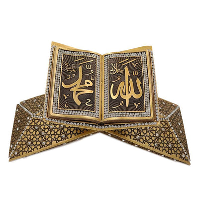 Islamic Table Decor Quran Open Book Stand Allah Muhammad - Gold