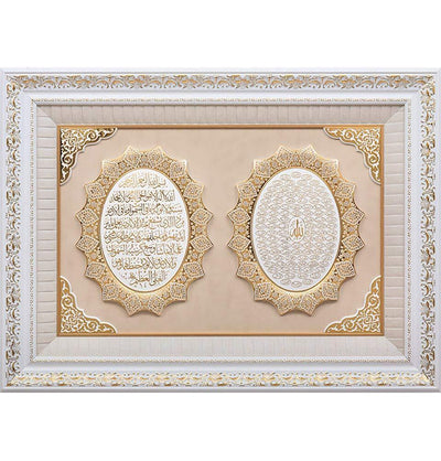 Large Framed Islamic Art Ayatul Kursi & 99 Names of Allah 28 x 37in 1273