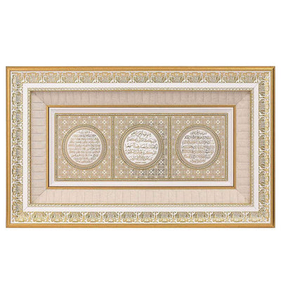 Large Framed Islamic Art Ayatul Kursi, Nazar Dua, and 99 Names of Allah 19 X 30in 0883