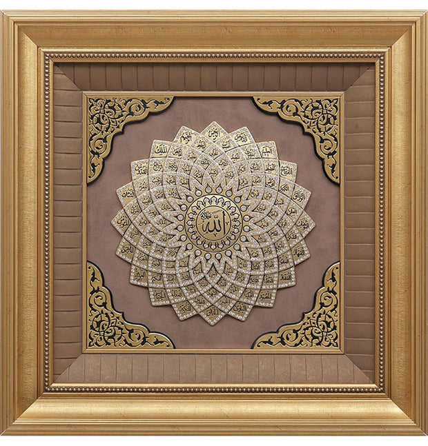 Modefa Islamic Decor Large Framed Islamic Wall Art 99 Names of Allah Daisy 2325 - Gold