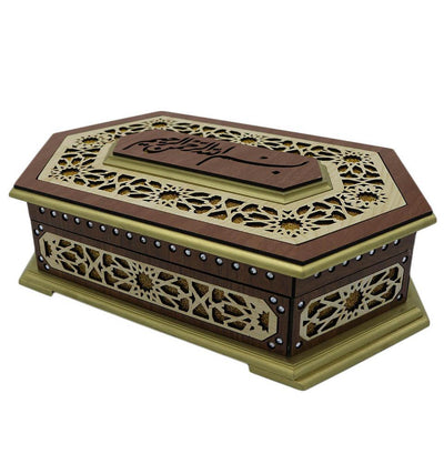 Modefa Islamic Decor Lasercut Elegant Wooden Quran Display Box with Quran - Style 2