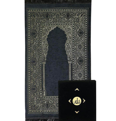 Modefa Islamic Decor Men's Luxury Islamic Quran & Prayer Rug Gift Set 6 Pieces in Velvet Box - Black