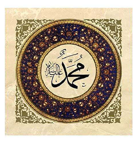 Modefa Islamic Decor Muhammad Square Islamic Canvas Art H99110 50 x 50cm