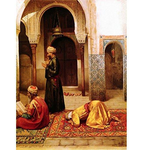 Modefa Islamic Decor Ottoman Men Praying Canvas 40 x 55cm A12102
