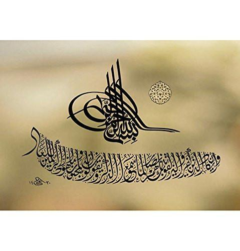 Modefa Islamic Decor Ottoman Tughra Sultan Seal with Nazar Dua Canvas 50 x 35cm H11269