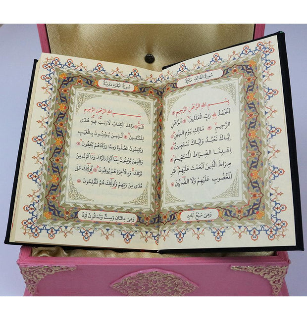 Modefa Islamic Decor Pink Handmade Wooden Luxury Quran Display Box with Quran - Pink