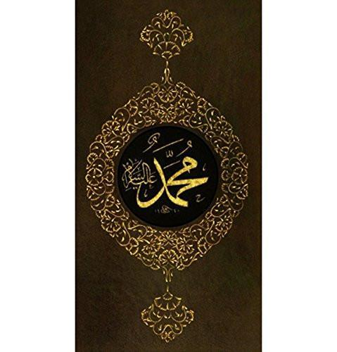 Modefa Islamic Decor Prophet Muhammad Canvas 25 x 45cm H11167