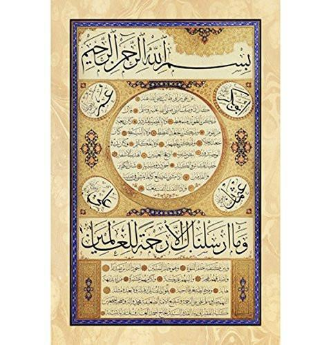 Modefa Islamic Decor Prophet Muhammad Hilya Sharif Canvas 30 x 45cm B11963