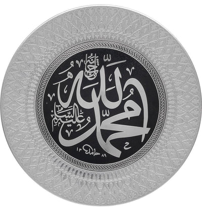 Modefa Islamic Decor Silver/Black Islamic Decor Decorative Plate Silver & Black Allah Muhammad 35cm