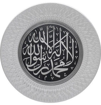 Modefa Islamic Decor Silver/Black Islamic Decor Decorative Plate Silver & Black Tawhid 35cm