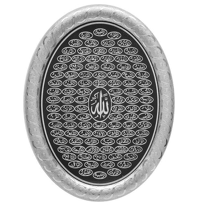 Modefa Islamic Decor Silver/Black Oval Framed Wall Hanging Plaque 19 x 24cm 99 Names of Allah 0326