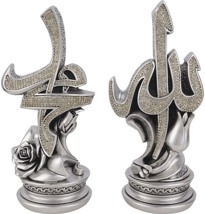 Modefa Islamic Decor Silver Islamic Table Decor Tulip & Rose Allah Muhammad Set Silver 3191