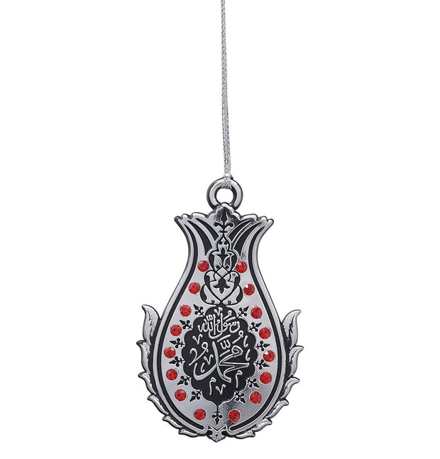 Modefa Islamic Decor Silver/Red Double-Sided Lalegul Car Hanger - Silver/Red