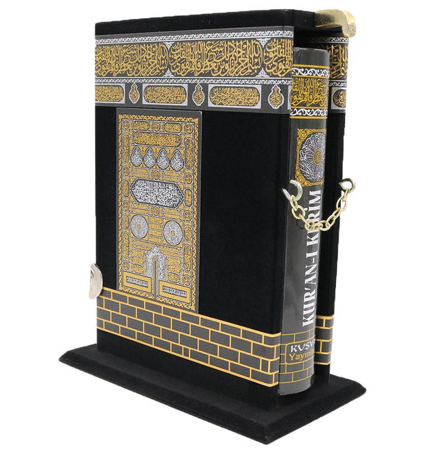 Modefa Islamic Decor Holy Quran in Arabic with Keepsake Kaba Case - Small or Large
