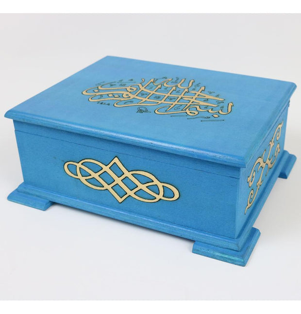 Handmade Wooden Luxury Quran Display Box with Quran - Turquoise