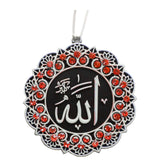 Modefa Islamic Decor White/Red Double-Sided Star Car Hanger Allah Muhammad - White/Red