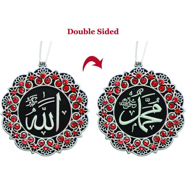 Double-Sided Star Car Hanger Allah Muhammad - White/Red