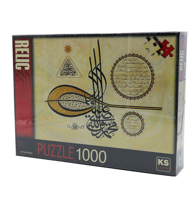 Modefa Islamic Jigsaw Puzzle 1000 Pieces - Tughra 11228