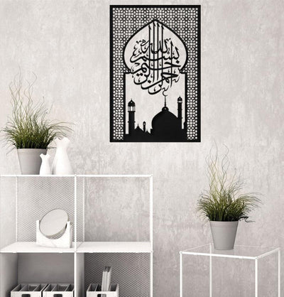 Modefa Islamic Metal Wall Art Bismillah Mosque 1013