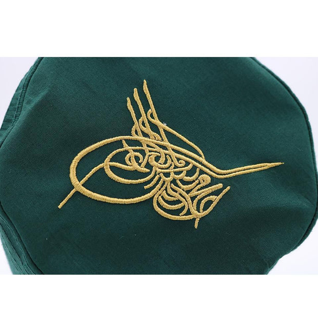 Islamic Men's Structured Kufi Hat- Ottoman Tughra Green