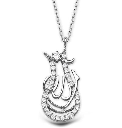 Modefa Necklace Silver / White Women's Sterling Silver Islamic Necklace 'Allah' with Tulip