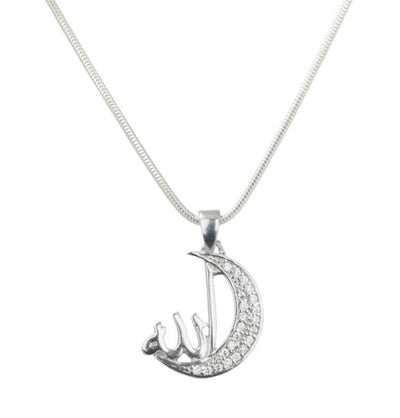 Women's Sterling Silver Islamic Necklace Allah with Crescent Moon