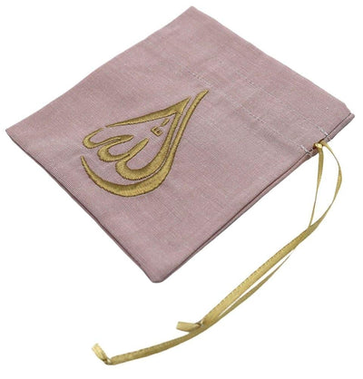 Modefa Pink Small Gift Pouch Embroidered with Allah - Pink